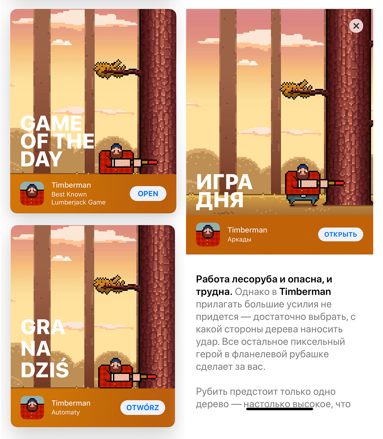Timberman Game of The Day PL RU CZ