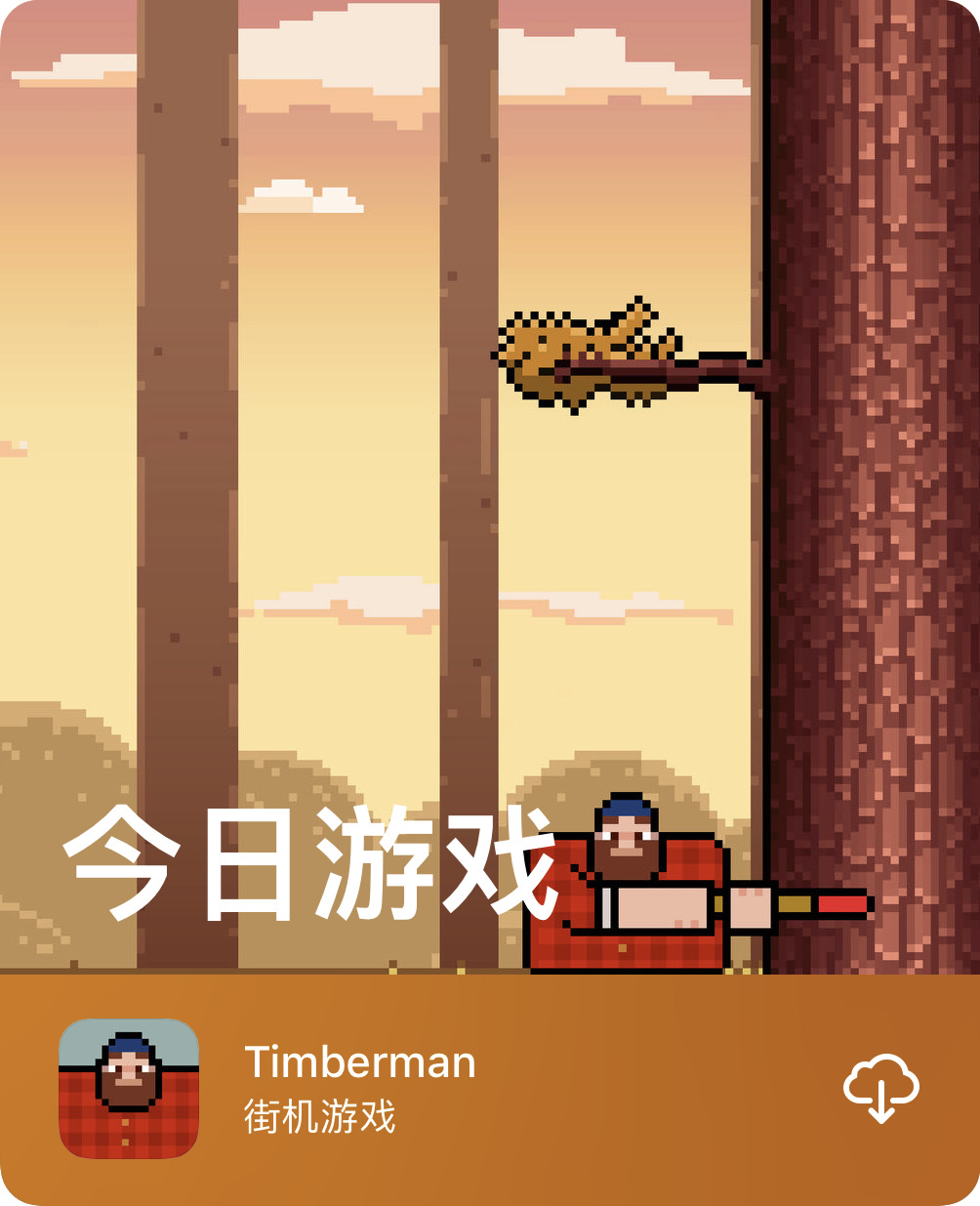 Timberman China